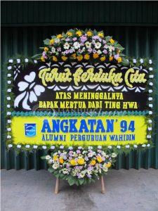 Toko Bunga Kota Wisata Cibubur Jakarta Timur