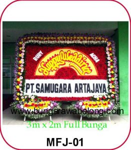 Toko Bunga Mampang Prapatan